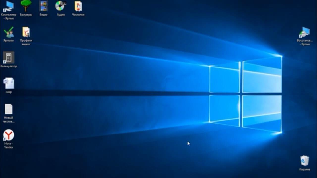 Как установить Windows в домашних условиях