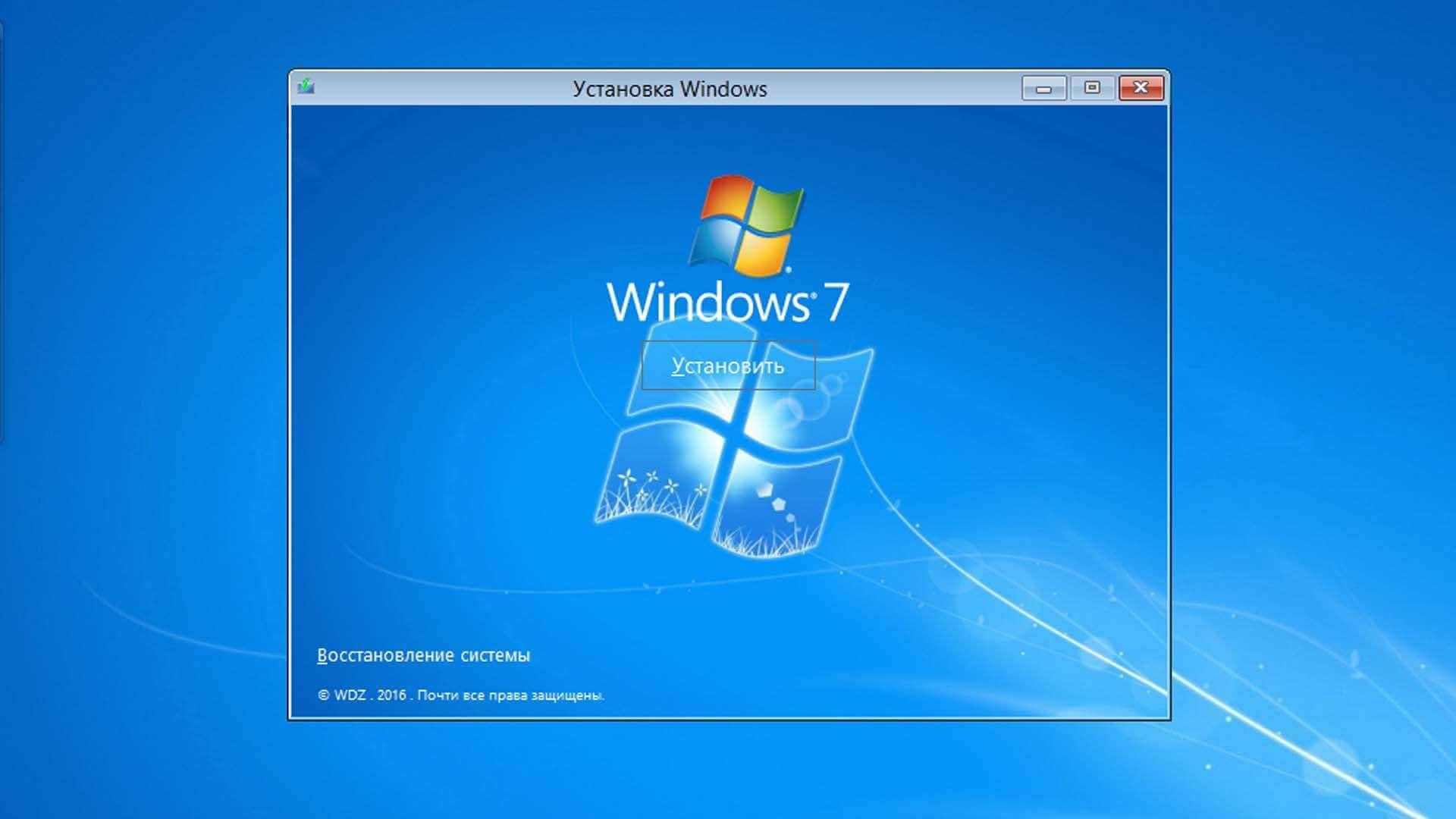 Пошаговая установка Windows