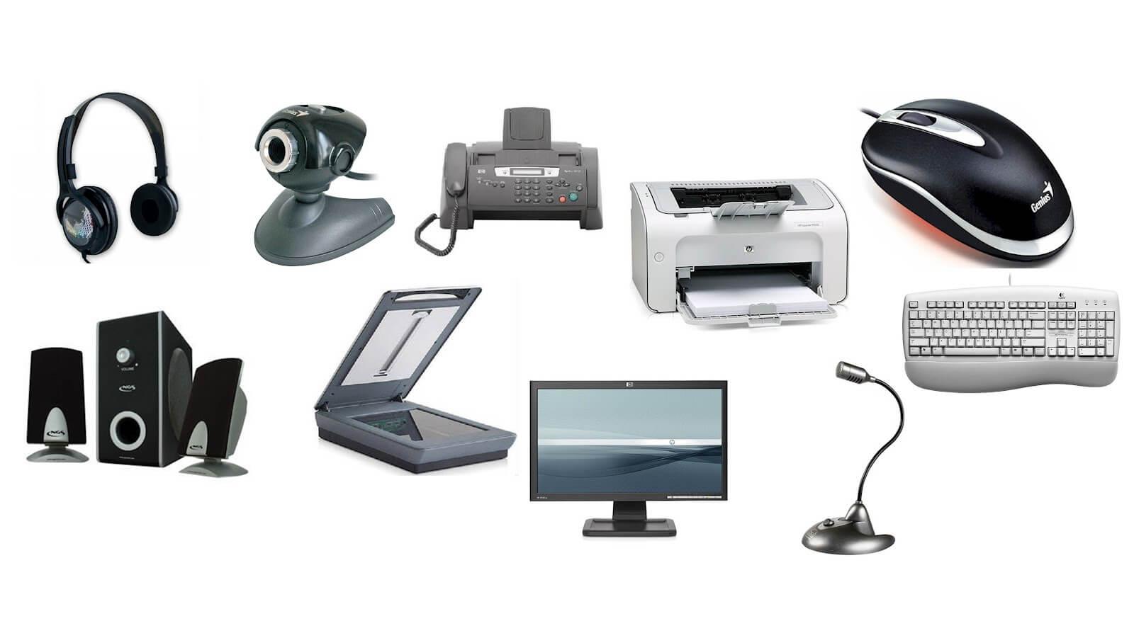 Периферийные устройства компьютера