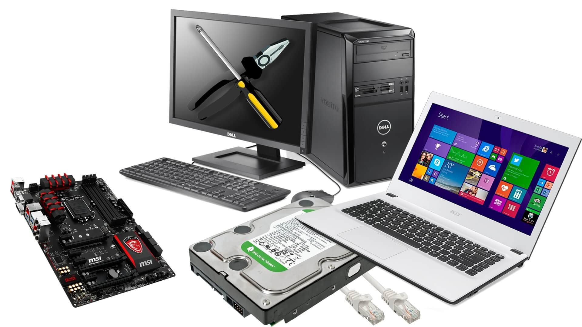 Ремонт компьютеров, компьютерная помощь